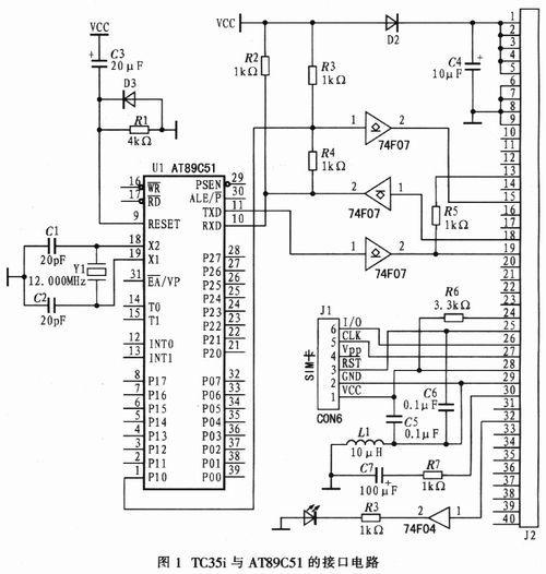 tc35i和at89c51的电路接口图